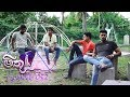 Download Video Download Mithu | Episode 52 - (2018-07-18) | ITN 3GP MP4 FLV
