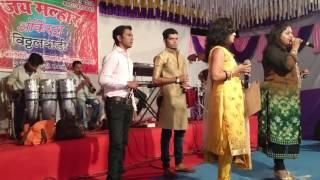 Jay Malhar Orkestra Vithalwadi   Saphale Yogesh Patil 8805927645  9226262238