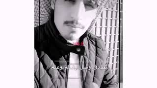 جديد الشاعر محمد الغبر {اسعد الله مساكم}