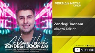 Alireza Talischi - Zendegi Joonam ( علیرضا طلیسچی - زندگی جونم )