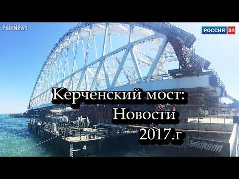 просадка опор крымского моста