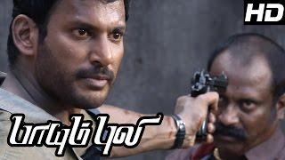 Paayum Puli Tamil Movie | Scenes | Vishal reveals he is ACP | Paayum Puli Interval Scene | Vishal