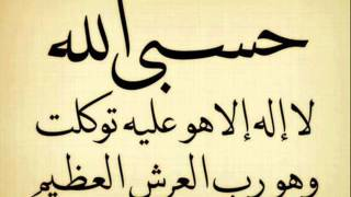 رقية العين والحسد + رقية التنزيل + رقية الاخراج قويه جدا عبد الله الخليفة