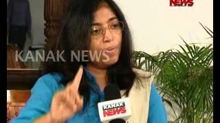 Rape Video Of Odisha Girl Detail