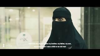 إدارية في وزارة الصحة تنقذ حياة حاج | قصة إنسانية