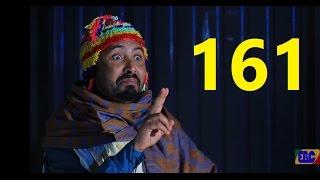 Betoch Drama - Part 161