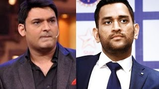 M.S. Dhoni Says No to The Kapil Sharma Show to Promote His Biopic