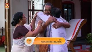 Decemberile Akasham | Today_01-06-2018 @ 7:30 PM | Amrita TV