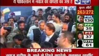 Pakistan Election: Nawaz Sharif ki vapsi ka Jashn
