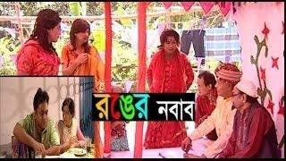 Bangla Natok 2016 পকেটমার by ATM Samsujjaman Comedy Natok 2016