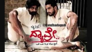 PaapaPunya song Dyavre kannada movie