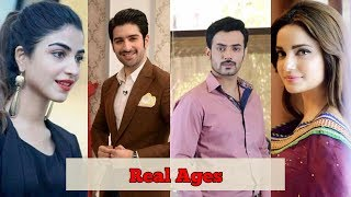 Daldal cast real ages episode 9