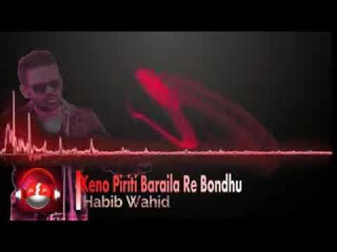 Xxx Mp4 Singar Habib Whaid Song Keno Piriti Barailare Bondo 3gp Sex