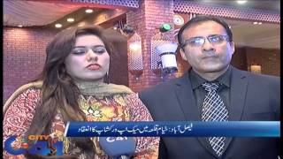 Makeup workshop organized Khayyam QiIla Faisalabad