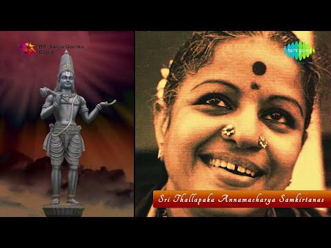 Xxx Mp4 Bhavayami Gopalabalam By MS Subbulakshmi 3gp Sex