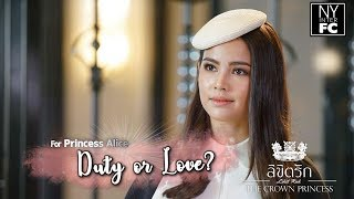 [ENG SUB] For Princess Alice, Duty or Love? | Yaya Urassaya Likit Ruk