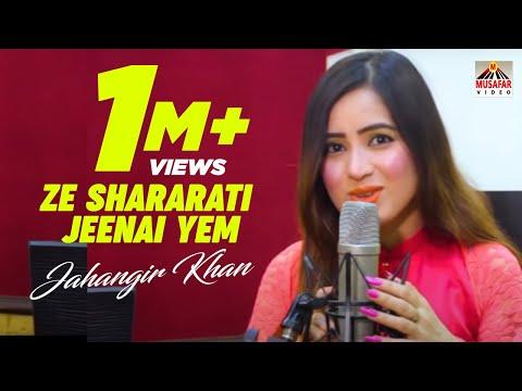 Xxx Mp4 Jahangir Khan Pashto HD Song Film DA BADAMLO BADMALA Ze Shararati Jeenai Yem 3gp Sex
