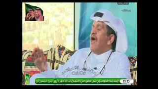 تراشق إعلامي غير محبب بين كبار الإعلاميين الرياضيين : عبد الرحمن السماري و عدنان جستنيه