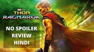 Thor Ragnarok Movie Review In Hindi
