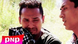Mero Kukur Ko Yaad Aayo || GIDIHAPS || New Nepali Short Comedy
