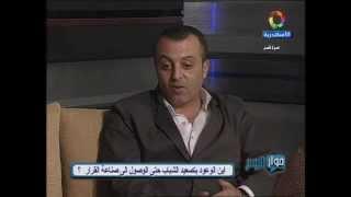 م/ كريم محب.. د/ محمد فرج ..دور الشباب في البرلمان القادم 2015