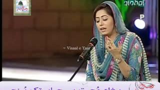 URDU NAAT( Aisa Koi Mahboob Na Ho Ga)AZAM WAHEED AT PTV.BY Visaal
