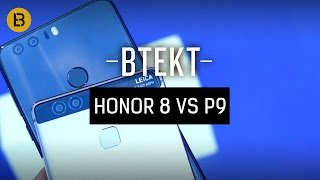 Honor 8 vs Huawei P9 hands-on comparison