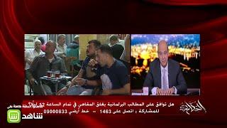 #الحكاية | مشكلة المقاهي في مصر ما بين العقاب المادي والجنائي ..فأيهما ترجح؟