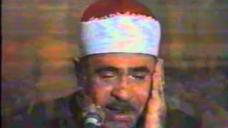 الشيخ أحمد الرزيقي - سورة النساء - إيـــران - فيديو نادر