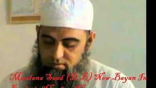 Maulana Saad D B New Bayan In Kakrail Markaz Mosque in BANGLADESH