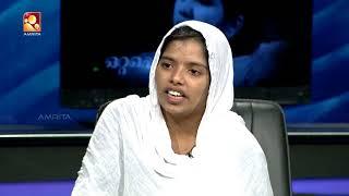 Kathayallithu Jeevitham | Muhasina & Rasheed | Episode 01 | 23rd Aug 2017