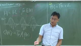 Lecture 7: Introduction to nonlinear spectroscopy