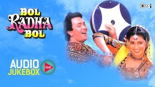 Bol Radha Bol Audio Songs Jukebox | Rishi Kapoor, Juhi Chawla, Anand Milind