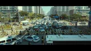FLU English trailer DVD [HD]