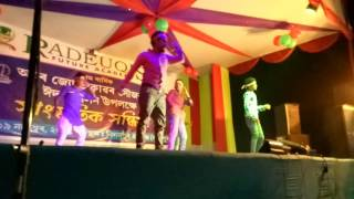 Nidanpur , local video
