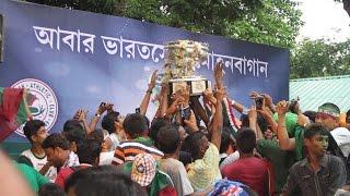 Federation Cup winners Mohun Bagan footballers felicitated