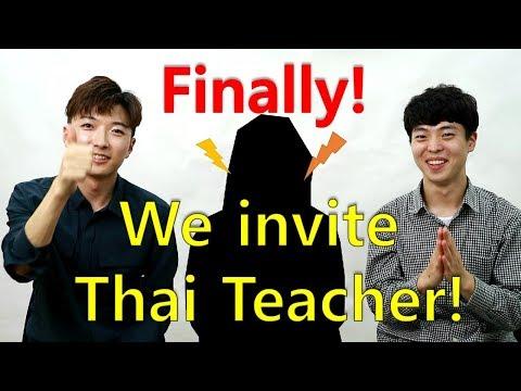 Korean talk about Thai! [Moonriver crew found Thai teacher!]