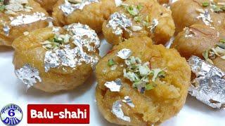 1½ cup maida se banae 1 kg Balu-shahi ghar par   Halwai se achhi Balushahi banane ka  Asaan tarika