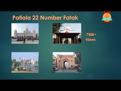 Patiala : from 22 no. flyover to Leela bhawan market