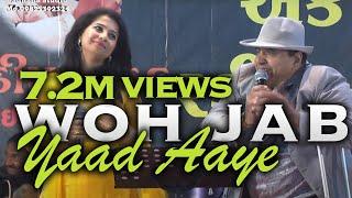 Mayur Soni - Woh Jab Yaad Aaye