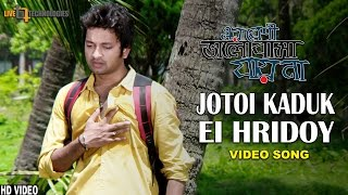 Jotoi Kaduk Ei Hridoy (Video Song) | S.I Tutul | Symon | Nijhum Rubina | Bengali Movie 2013