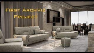 First Archviz Project