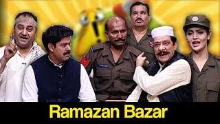 Khabardar Aftab Iqbal 8 June 2017 - Ramazan Bazar - Express News