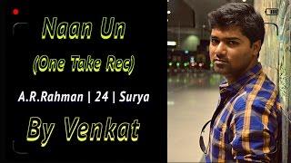 Naan Un | 24 | Venkat Raw Cover | ARRahman | Prema Parichayame | Prema Swaramulalo