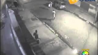 Brazil Gang War
