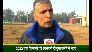 Journalist OP Yadav Exclusive interview on Soil Health Card Scheme