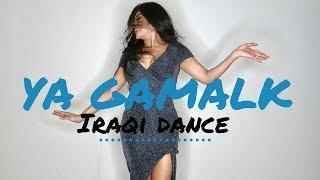 YA GAMALK (Iraqi dance) by Carmen