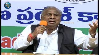 V Hanumanth rao teaches KTR, Says STOP using filthy language | Overseas News
