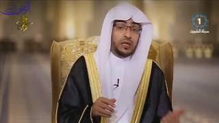 أعظم أحوال الشرك بالله - الشيخ صالح المغامسي