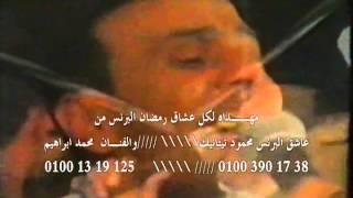 رمضان البرنـس♫ موال طلعه الفجر♫ والله يازمن♫ قالو علينا ديابا